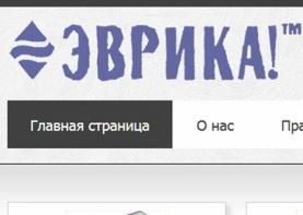 Изготовление интернет магазина сантехники legato.by