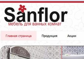 Создлание интернет магазина мебели для ванных комнат sanflor.by